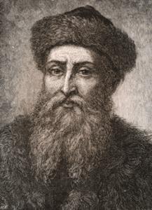 Иоган Гуттенберг
