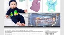 интернет-магазин модной одежды LOTUSSTORE.RU